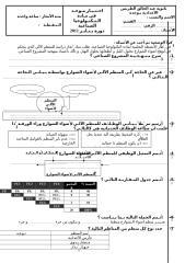 normalise_torres_oujda_janvier_2011.doc