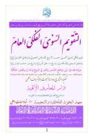 Taqwim-Sanawi-Falaki-Aamm-1430-31.pdf