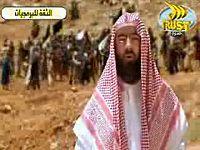 17-السيرة النبوية-غزوة احد-نبيل العوضي.asf