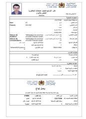 DemandeCandidature_378985.pdf