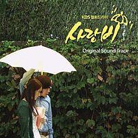 ringtone- Love Rain - Jan Geun Suk - Love Rain.mp3