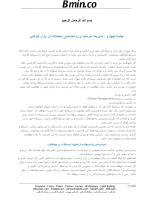 lesson4_forex_training_isignalnet.pdf