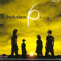 01-Bodyslam-ชีวิตเป็นของเรา.mp3
