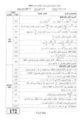 math-mt-bac2015-correction.pdf