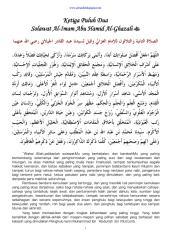 32 solawat al-imam abu hamid al-ghazali.pdf