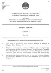 bm2.pdf