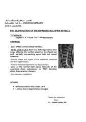 05-ابراهيم السيد اسماعيل.doc