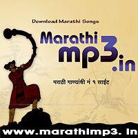 01 Priya Tu Jawal Asa Ye [MarathiMP3.IN].mp3